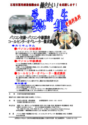 koushu1[1].jpg
